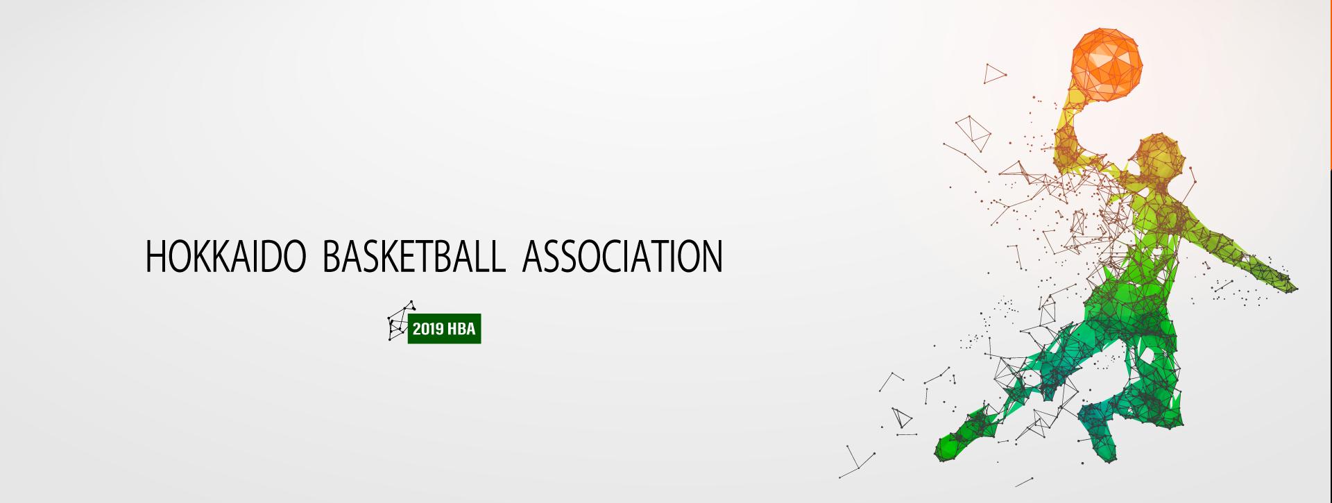一般財団法人 北海道バスケットボール協会